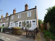 house for sale in Ducketts Road, Crayford...