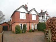 Detached house for sale in Faversham Road...
