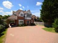 3 bed Detached property for sale in Highfield House...
