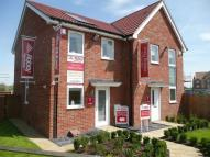 3 bedroom new house for sale in Watling Place...