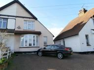 Twydall Lane semi detached property for sale