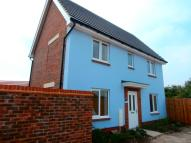 3 bedroom new home in Durrell Flansham Lane...