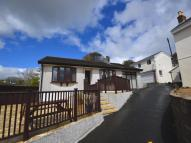4 bedroom Detached Bungalow in Byard Close...
