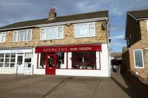 property for sale in Boundary Avenue, Wheatley Hills, Doncaster, DN2