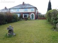 Barnsley Road semi detached property for sale