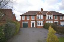 semi detached home in Hinckley Road, Nuneaton...