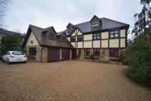 5 bed Detached property for sale in Nelmes Way, Emerson Park...