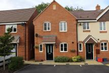 3 bed End of Terrace property in Nursery Close, DAVENTRY...