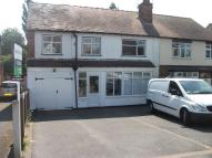 Allestree Lane semi detached property for sale