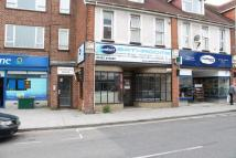 Shop to rent in Station Road, New Milton