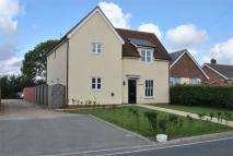 Detached house for sale in Lanham Green Road...