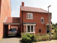 Terraced property to rent in Valentinus Crescent...