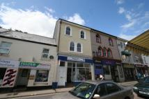 2 bed Flat in IVYBRIDGE