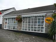 Commercial Property in Riflemans Way, Chepstow