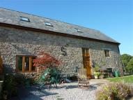 Plum Tree Barn End of Terrace house to rent