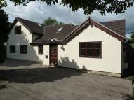 6 bedroom Detached home in 6 Bedroom House in...