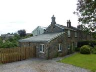 Cottage for sale in Dunla Cottage...
