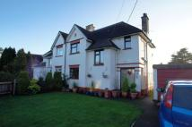 3 bed semi detached house for sale in Stallpits Road...