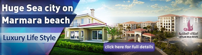 IMTILAK Real Estate