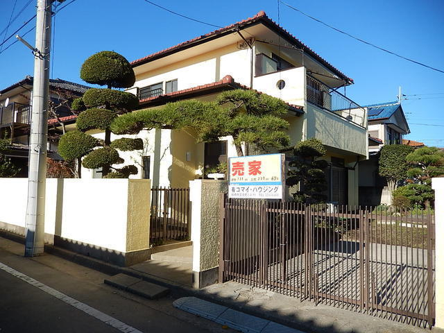 property for sale in Japan