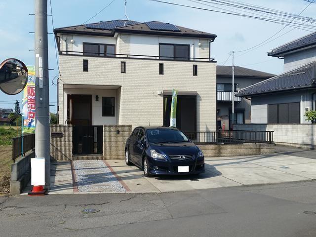property in Ibaraki, Yuki