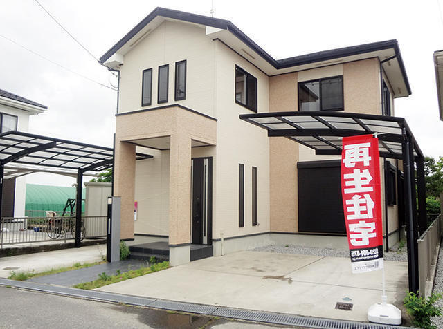 4 bed home for sale in Shiga