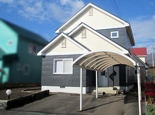 4 bed house for sale in Hokkaido