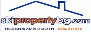 SkiPropertyBG.com Bansko & Borovets , Blagoevgradbranch details