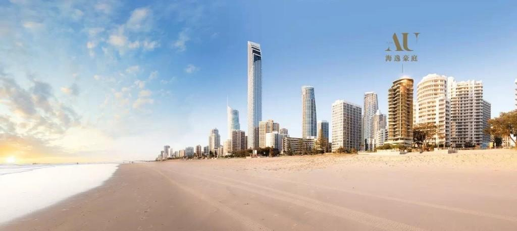 new Flat for sale in Gold Coast, Queensland