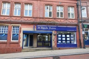 Reeds Rains , Rotherhambranch details