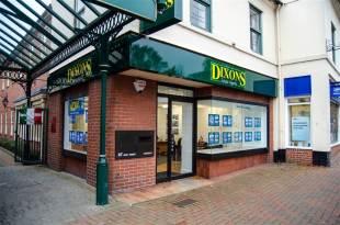 Dixons, Cannockbranch details