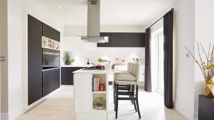 Avant Homes Midlandsdevelopment details