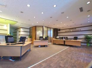 Lovelle Estate Agency , Briggbranch details