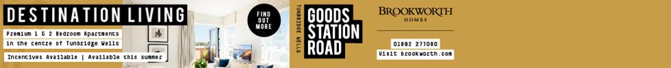 Brookworth Homes, Goods Station Road