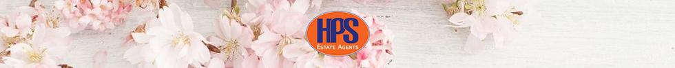 Get brand editions for HPS, Hornsea