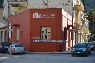 Skouras Real Estate, Nafpliobranch details