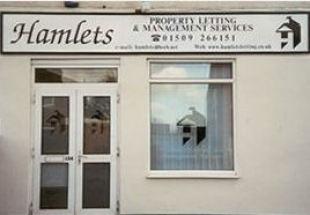 Hamlets, Loughboroughbranch details