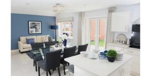 Ashberry Homes (East Midlands)development details