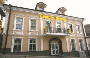 Century Homes, Veliko Tarnovobranch details