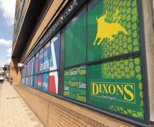Dixons, Birmingham City Centrebranch details