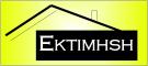 Ektimisi, Athens logo