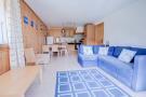 Apt Living Room