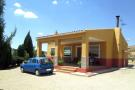Albacete Country House for sale