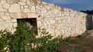 New stone walls