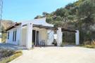 2 bed Cortijo for sale in Andalucia, Almería, Bédar