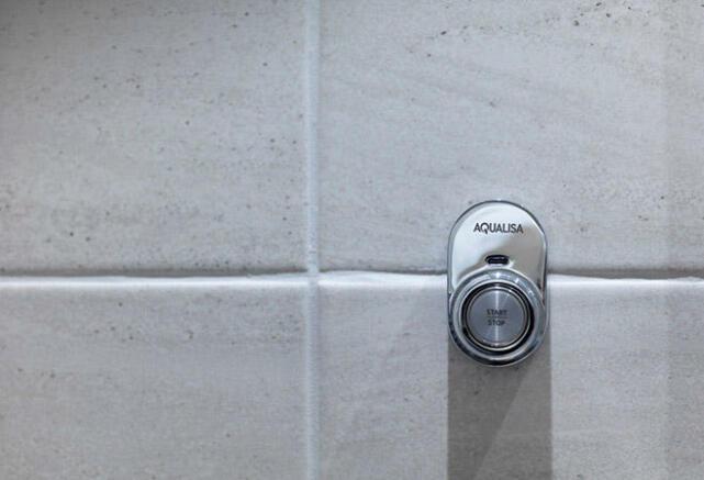 Aqualiser Showers