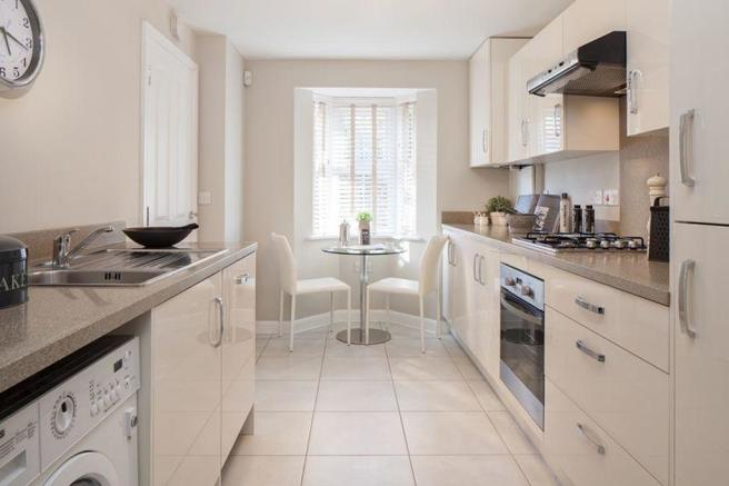 The Oakfield Kitchen/ dinging area