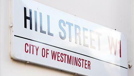 Hill St W1