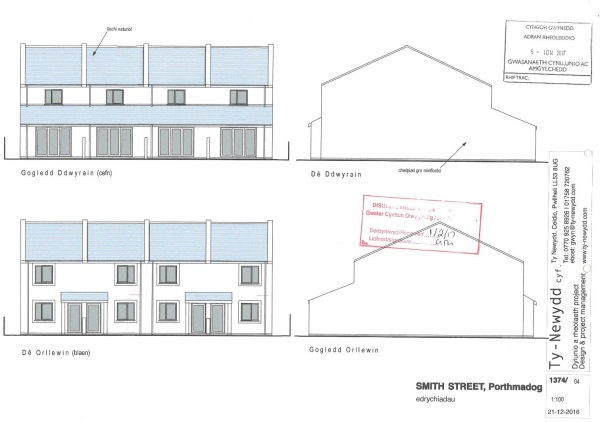 Plot at Smith St Plan 3.png