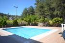 Pool between two